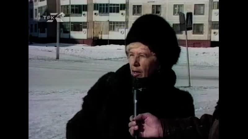 Время Город Люди Виктор Шиловский архив ГТРК Комсомольск 2000 г