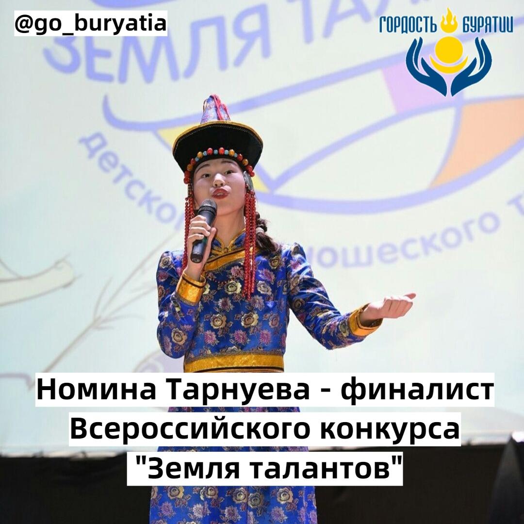 """Финалист конкурса """"Земля талантов"""""""