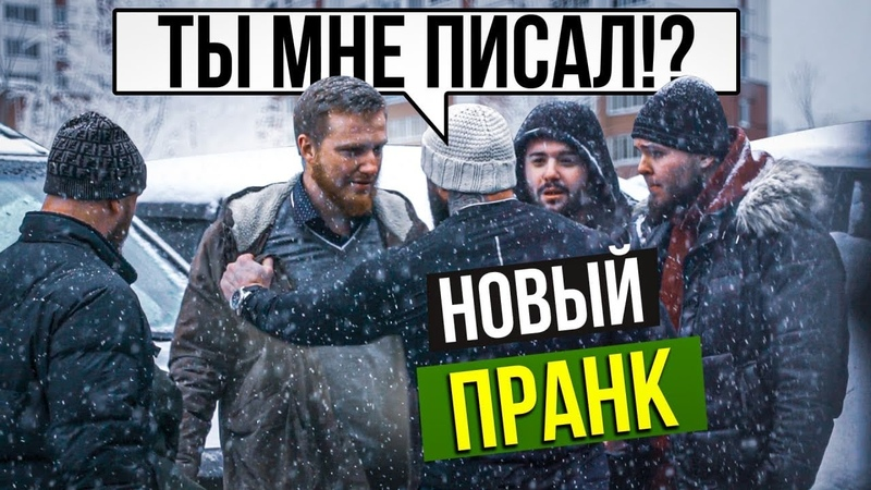 Притворился ИНТЕРНЕТ ГЕРОЕМ ПОДСТАВА НОВЫЙ ПРАНК