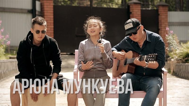 Арюна Мункуева Бурятские песни Buryat songs