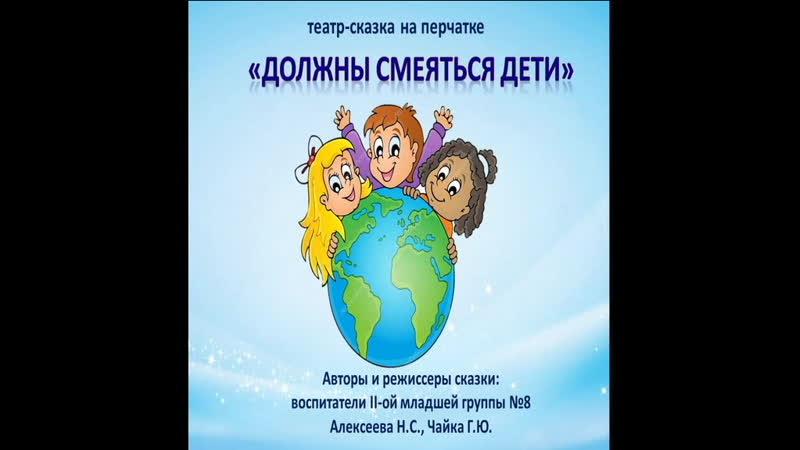 Педагогическая акция Взрослые-детям. ЧДОУ Детский сад №96 ОАО РЖД