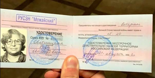92-летняя ветеран 3 дня умирала в больнице в одиночестве, потому что врачи не пускали к ней родных В Москве врачи не пустили мужчину попрощаться с умирающей матерью, которая пребывала в