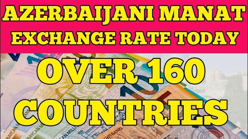 Rates Azerbaijani manat to all currencies AZN EUR AZN USD AZN AUD AZN INR
