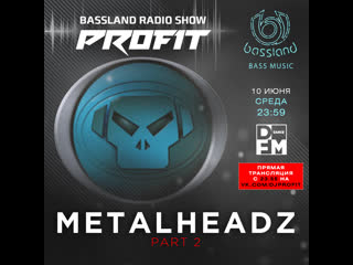 Bassland Show @ DFM () - METALHEADZ. Part 2