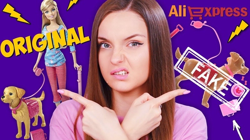 СОБАКА Барби КАКАЕТ😰ДОРОГО vs ДЕШЕВО Сравнение ПОДДЕЛКИ Aliexpress и Barbie Potty Training Taffy