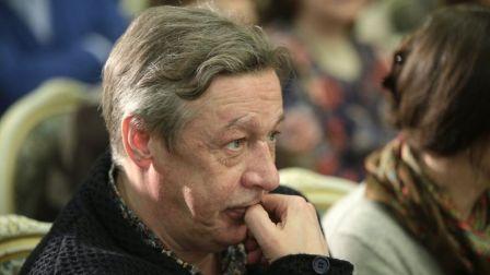 Агентство городских новостей Москва / Андрей Никеричев