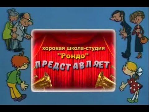 Концерт участников конкурса юных музыкантов Музыкальный апрель ХШС Рондо