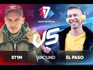 St1m vs. El Paso 5 раунд 17 Независимый Баттл