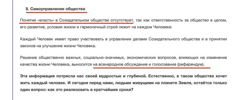 """Алёна Намлиева - Подробный разбор """"АллатРа"""" Опасности этого учения D4-2J8KwBdo"""