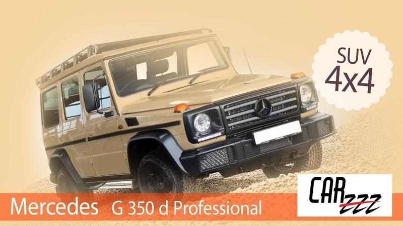 Mercedes G Klasse G 350 d Professional für carZZZ