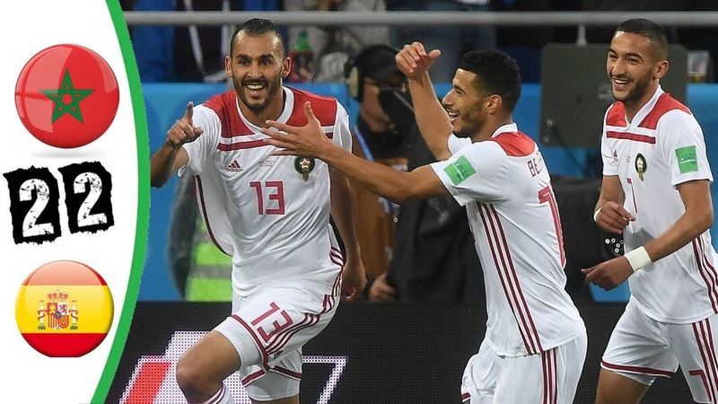 ملخص مباراة اسبانيا و المغرب 2 2 من اروع مباري