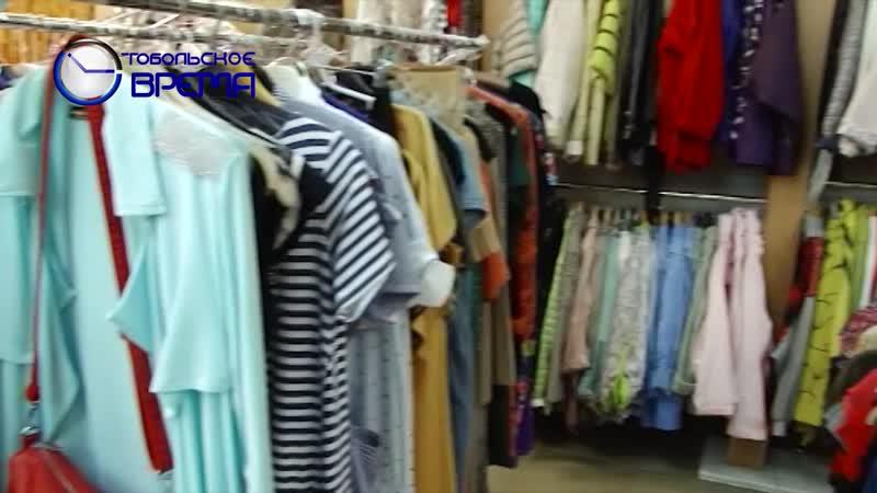 Магазины одежды приступили к работе