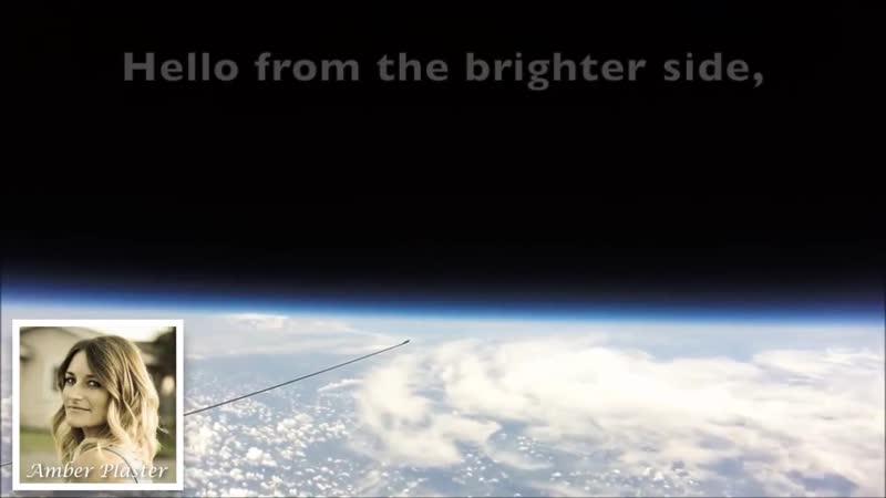 Hello Flat Earth Amber Plaster With Lyrics