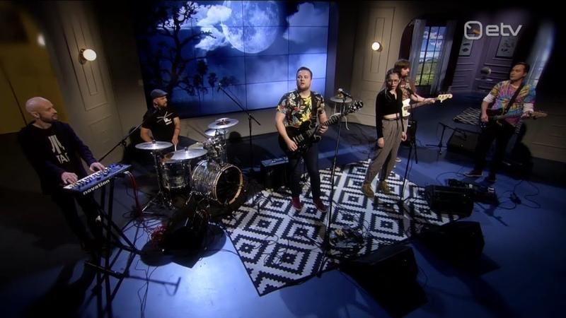 Lemon Trees Дерево Derevo КИНО Виктор Цой cover Live On Hommik Anuga ETV 22 09 2019
