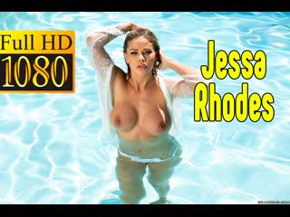 Jessa Rhodes Секс со зрелой мамкой секс порно эротика sex porno milf brazzers anal blowjob milf anal секс инцест трахнул