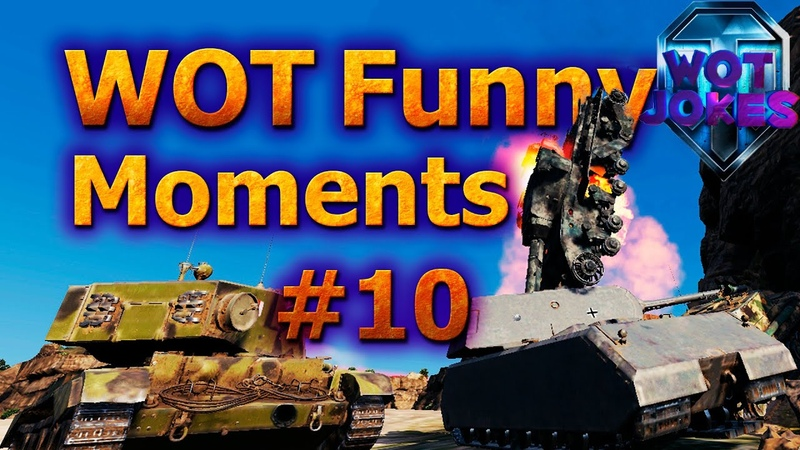 WOT FUNNY MOMENTS 10 Приколы world of tanks приколы WOT