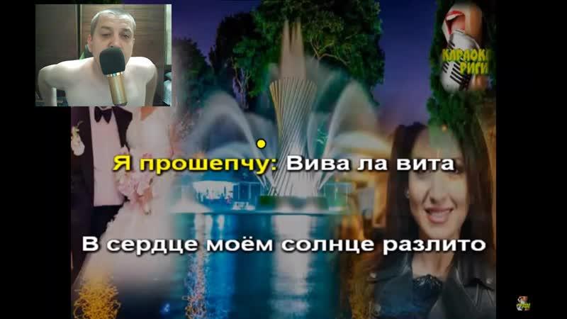 Дольче вита - Жасмин Антон Топ