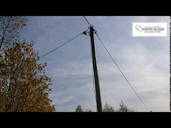 Участок 17 соток с электричеством и скважиной в снт Лесной около гор Карабаново