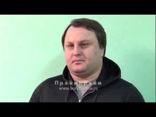 Миндия Шеклашвили (Миндия Гальский), , Украина, Задержание.