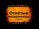 Кино АLive 1750.[T\|/h|e.H|u|s\|t|/le=19 MaximuM