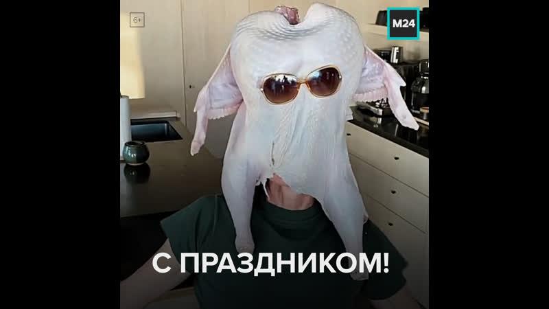 Кортни Кокс повторила культовую сцену из Друзей чтобы от неё наконец отстали Москва 24