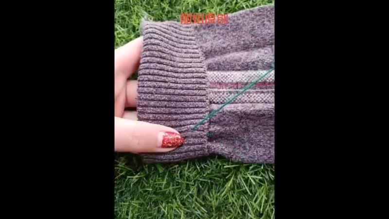 Лайфхаки по шитью и ремонту одежды