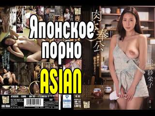 ASIAN японское порно Big TITS большие сиськи big tits [Трах, all sex, porn, big tits, Milf, инцест, порно blowjob sex anal