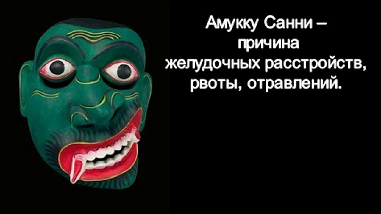 Хиккадува - Ланкийские настенные маски  Шри Ланки ( видео, фото, описание, значение). SXFVo9mIv-A