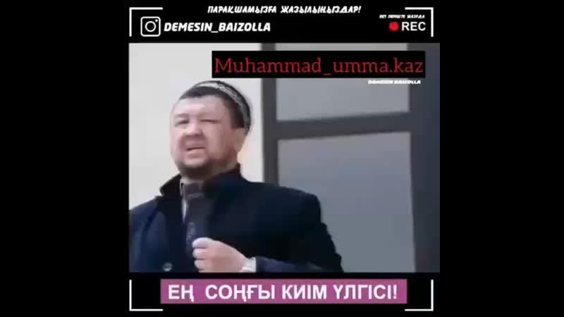 Kz_iman_nury_20200704_2.mp4