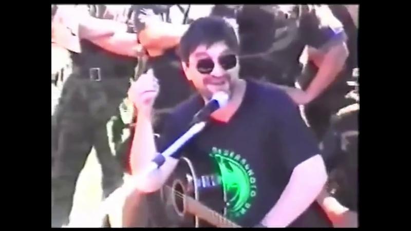 Выступление Юрия Шевчука в 11 тактической группе ВДВ KFOR 24 06 2000 г