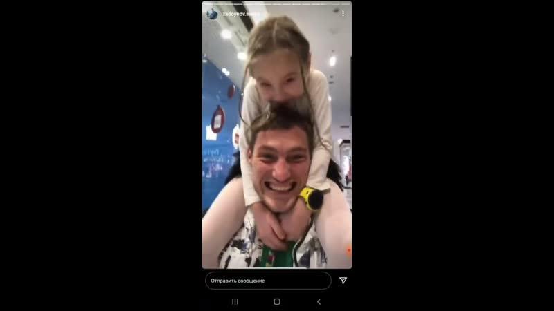 Александр Задойнов спустя долгое время встретился с младшей дочерью Сашей