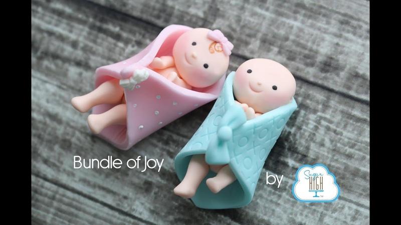 Bundle of Joy fondant toppers by Sugar High Inc