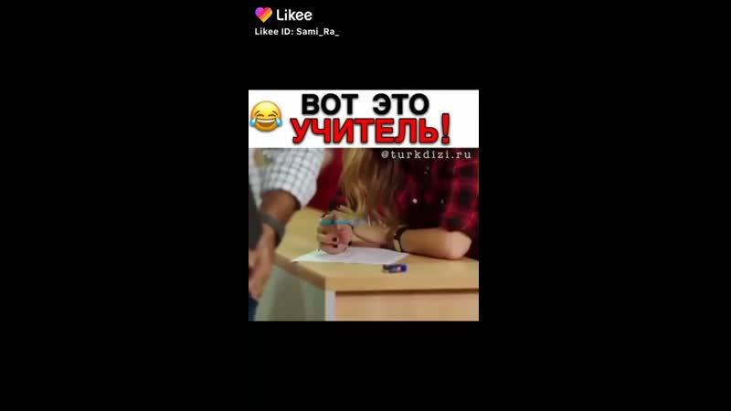 Турецкий сериал Сердечные дела