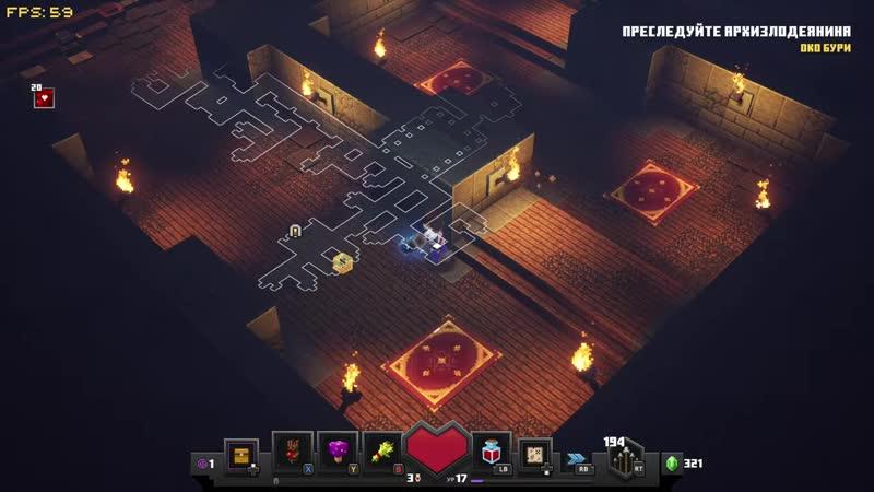 Сладкий канал Мозга Minecraft Dungeons 9 Последний БОСС Финал PC прохождение часть 9