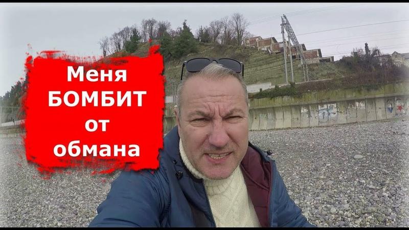 🔴🔴Очередные сказки на Авито мошенников