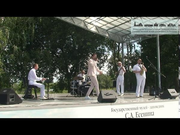 Концерт FEELIN'S в рамках Музыкально поэтического лета в Константинове