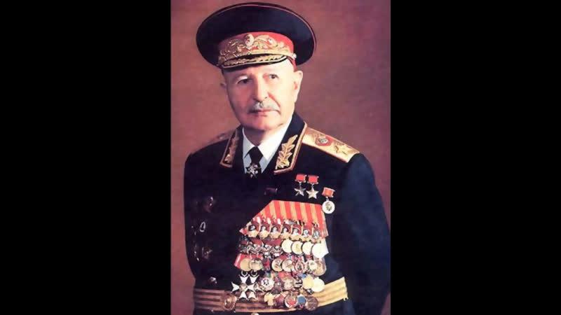 Маршал Баграмян Любовь на линии огня Документальный фильм