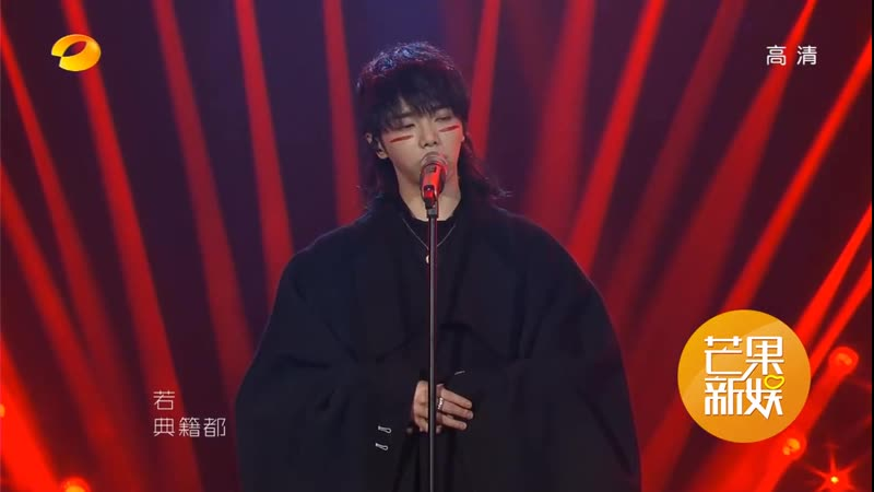 Rus sub Семь личностей Готэм 《七重人格 哥谭》Hua Chenyu 华晨宇 Singer 歌手2020