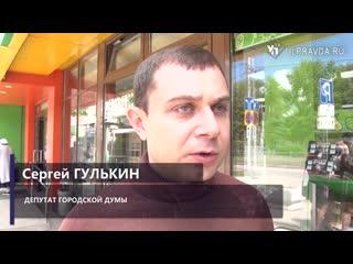 По нарушителям масочно-перчаточного режима в магазинах Ульяновска ударили рейдом