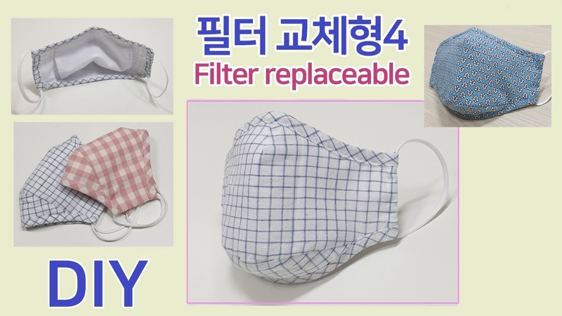 Filter replaceable mask4 how to make a mask WITH Bias and WITHOUT Bias Free patterns 두가지 방법