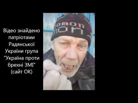 Дед с Хмельницкого взорвал атомную бомбу(про галичан, вирус, патриотов). 26 мар. 2020 г.