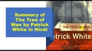 Summary of The Tree of Man by Patrick White in Hindi