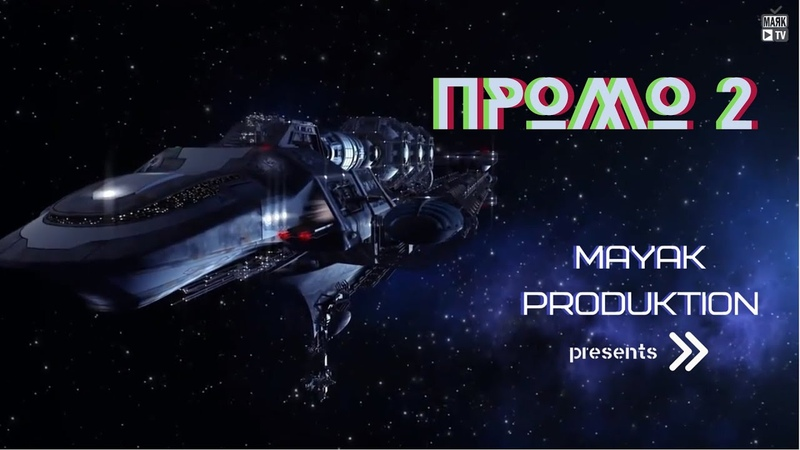 Промо 2 Фантастический короткометражный фильм А судьи кто онлайн конкурс Небольшая разница