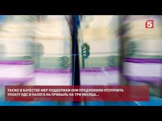 Торгцентры попросили Кабмин субсидировать ставки покредитам