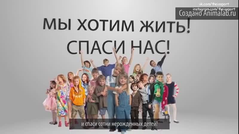 РАЗВРАТ захлестнул Россию! Берегите наших детей ТЕЛЕГОНИЯ, секс без обязательств