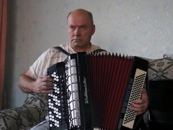 Weltmeister Грандина
