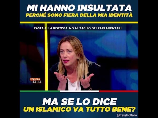 Giorgia Meloni Lei sardina fiera di essere musulmana Io sono fiera di definirmi cristiana