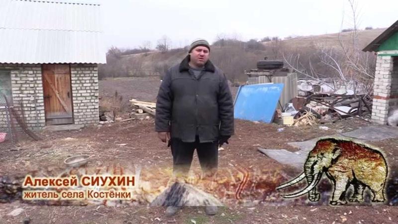 Прародина человека Костёнки Фильм А Лапина