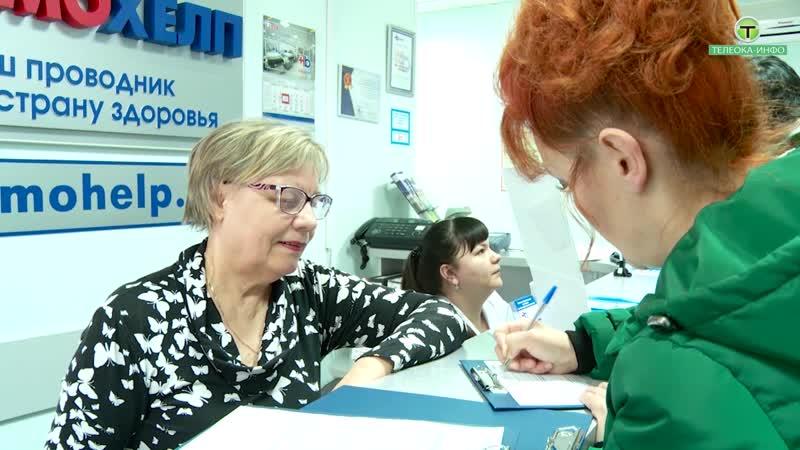 Анонс 18 марта в Павлове пройдёт очередная акция по сдаче крови на типирование