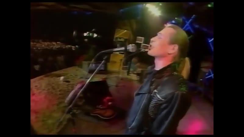 Пилигримы Александр Малинин Юрмала 1989 HD